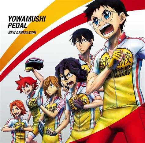 yowamushi pedal yowamushi pedal new generation opening 2