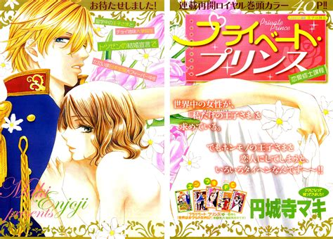 enjouji maki prince maki enjouji wallpaper 183228 zerochan