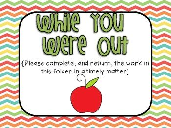 while you were out while you were out folder by across the teachers