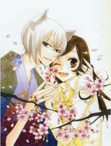 kamisama hajimemashita anime 2012 q3 q4 iblos3om