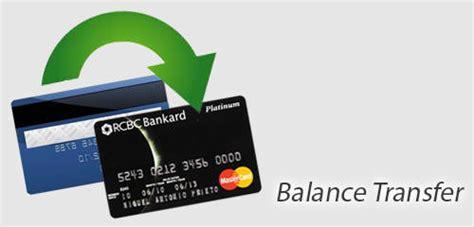 how to make a balance transfer credit card 英国信用卡的余额代偿 balance transfer 是啥 steemit