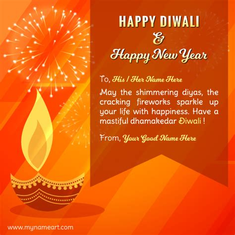 make your own happy new year card write name on new year and diwali wishes message card