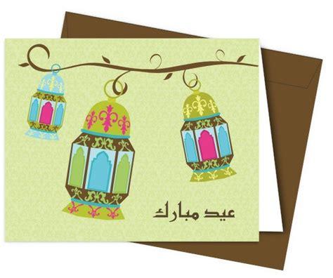 eid card ideas card ideas for eid greetings creativecollections
