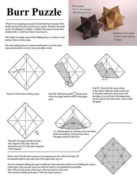 origami puzzle the world s catalog of ideas