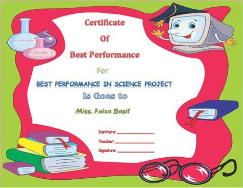 best science student award certificate