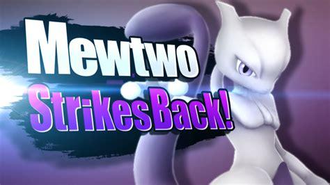 mewtwo strikes back smash bros for 3ds wii u mewtwo strikes back