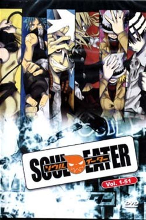 soul eater series soul eater complete tv series 3 dvd