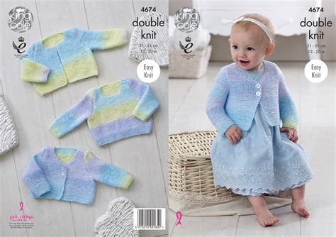 baby cardigan knitting pattern easy king cole baby dk knitting pattern easy knit