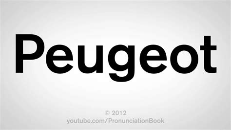 Pronounce Peugeot by How To Pronounce Audi How To Pronounce Audi Italian Italy