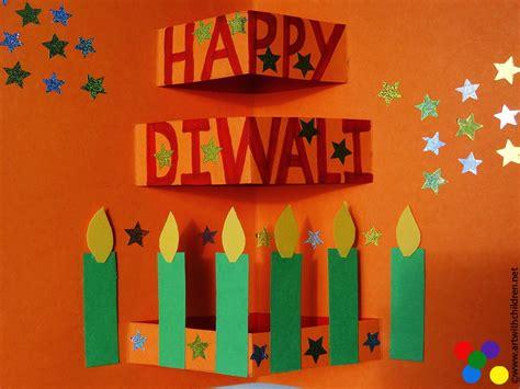 how to make diwali cards diwali card