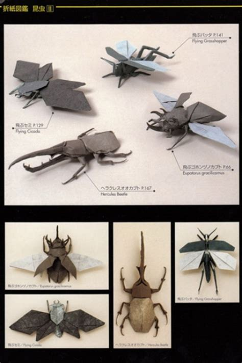 origami insects 2 origami book insects 2 lang