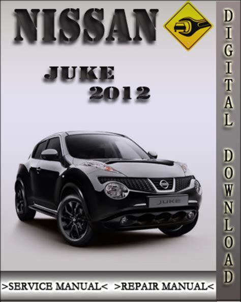 repair anti lock braking 2012 nissan juke security system service manual book repair manual 2012 nissan nv1500 on board diagnostic system service