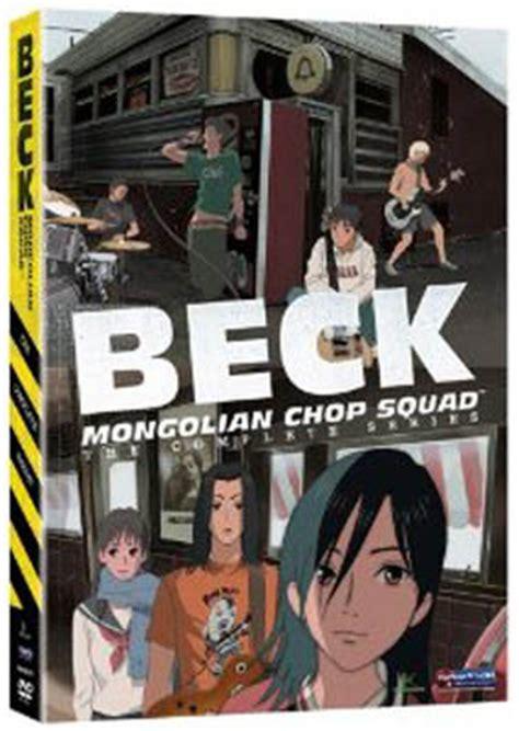 mongolian chop squad quot beck mongolian chop squad quot 2004 tv season