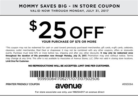 coupon code printable coupons in store coupon codes