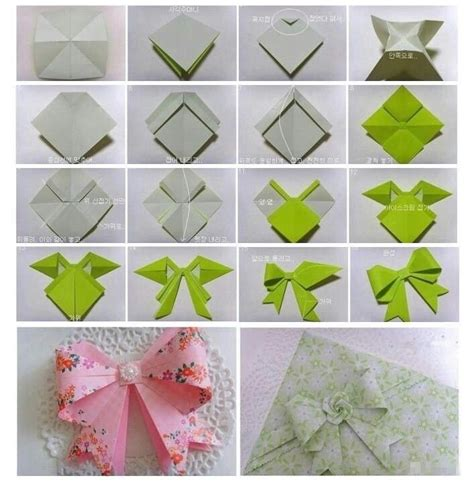 Origami Ribbon Diy Stuff