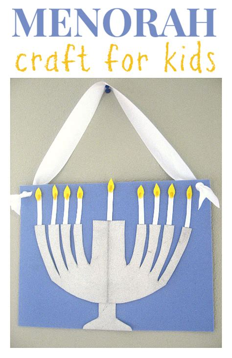 menorah crafts for hanukkah craft for no time for flash cards