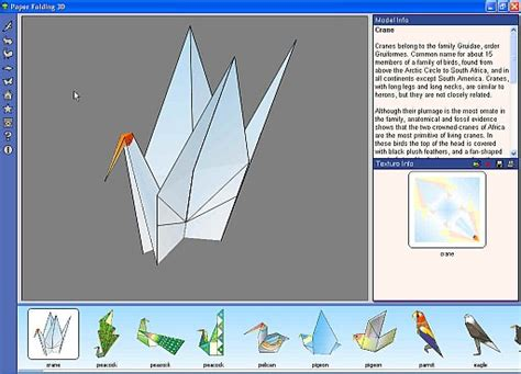 best origami websites origami software