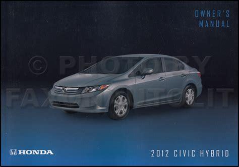 car repair manuals online free 2012 honda civic lane departure warning info car and manual service manual for 2012 honda civic