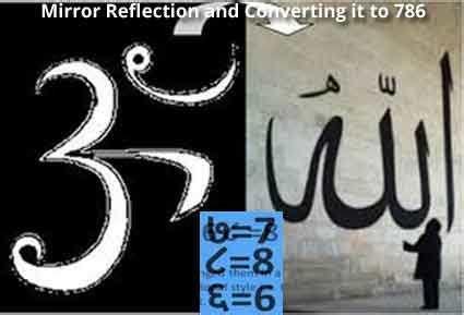 pedestal hindi meaning kaaba a hindu temple stolen by muslims radhe radhe