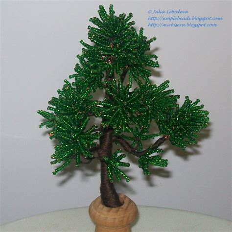 Beading For The Beginners Pine Tree