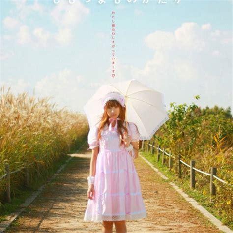 shimotsuma monogatari 8tracks radio shimotsuma monogatari ost 22 songs