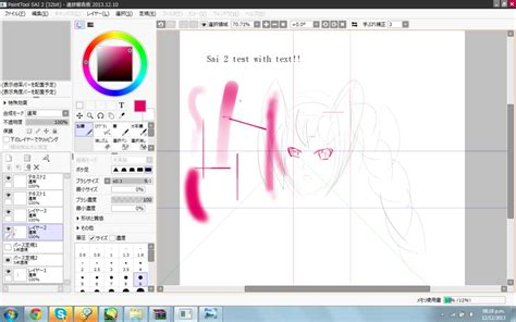 paint tool sai pack version sai 2 beta version by chaos broly on deviantart