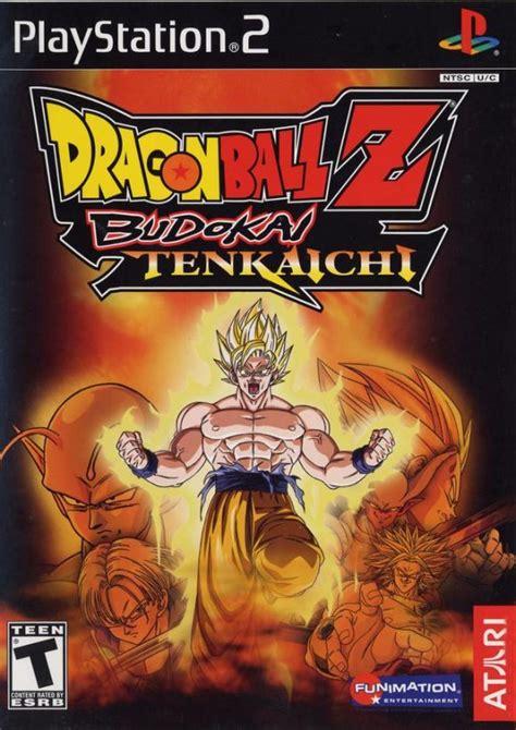 Carátula oficial de Dragon Ball Z: Budokai Tenkaichi   PS2