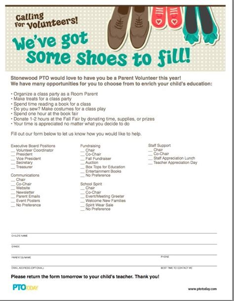 paint nite donation request we ve got some shoes to fill parent volunteer form pta