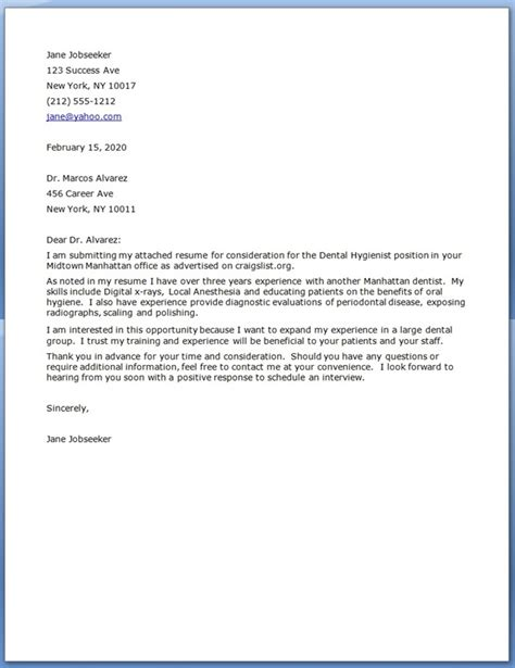 search results for golf letter of recommendation sample