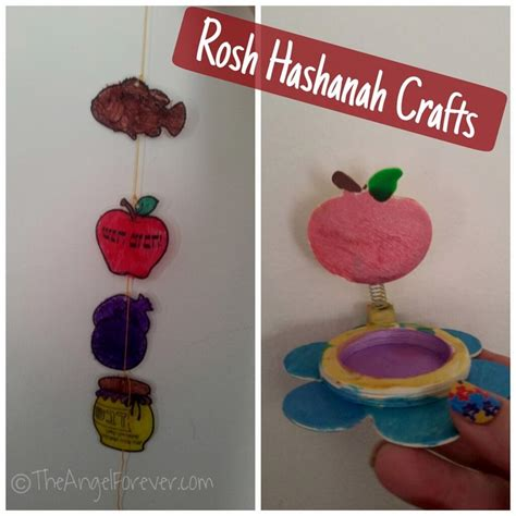 rosh hashanah crafts sweet new year wishes 5775 the forever