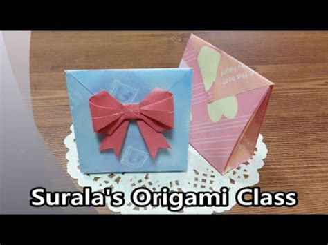 origami bags with paper origami paper bag gift bag 종이접기 종이 봉투 선물 포장