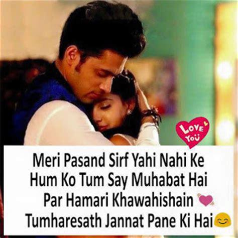 mera hai jata kya hai quotes status and shayri for whatsapp and dil