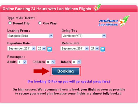 picture ticket booking lao airlines สายการบ นลาว cheap booking laos