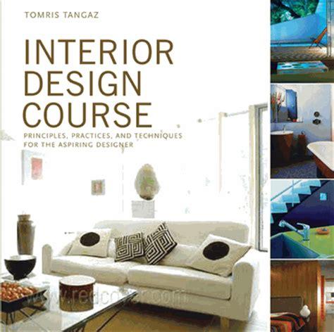 home interior design courses interior design course