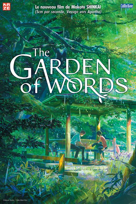 the garden of words picture of the garden of words