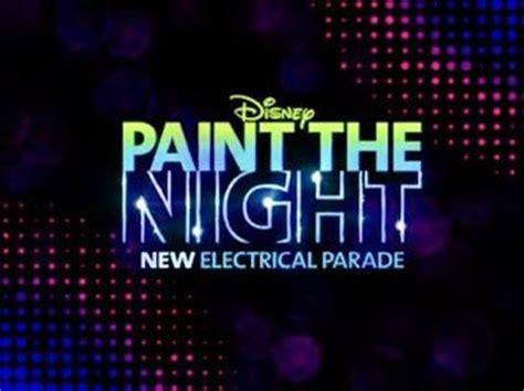 paint nite logo paint the
