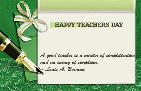 Appreciation Day Quotes Happy Quotesgram