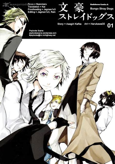 bungo stray dogs anime chit chat الصفحة رقم 2003