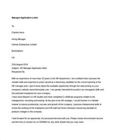 55 free application letter templates free amp premium