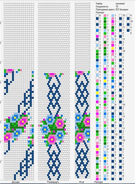 delica bead patterns схема 2 bijoux delica bead