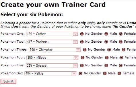 make your trainer card はじめてのポケモン どんより