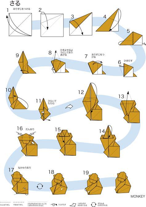 Origami Monkey Diy Origami Monkey And