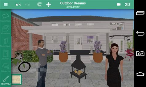 home design 3d outdoor home design 3d outdoor garden android