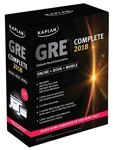 gre complete 2018 the ultimate in comprehensive self