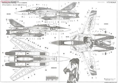 Online Blueprints vf 1 valkyrie minmay 2009 special plastic model item