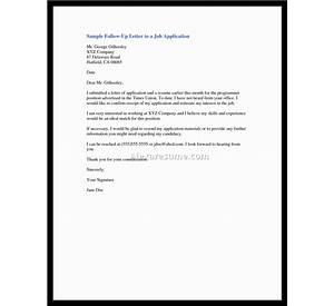 hr recruiter cover letter sample cover letters - Recruiter Cover Letter Example