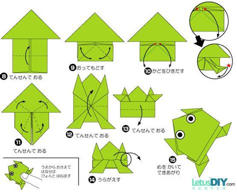 how to make a paper origami frog diy paper folding jumping frog letusdiy org diy