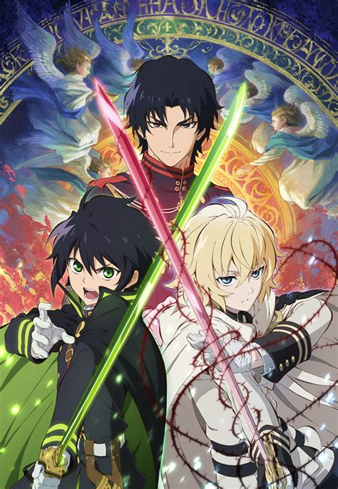 seraph of the end anime seraph of the end en visual memes