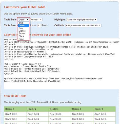 table html generator 온라인 html 테이블 생성기 table generator