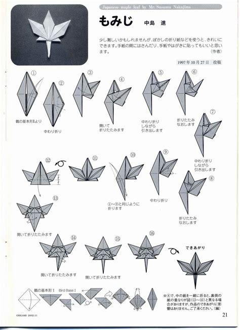 origami maple leaf origami fall leaves paper kawaii